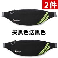 户外腰包跑步手机腰包男女运动多功能贴身隐形超轻时尚小包 (2件)