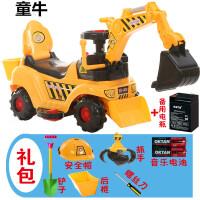 儿童挖掘机玩具车可坐可骑男孩挖机大号电动工程车宝宝充电挖土机 +备用电瓶