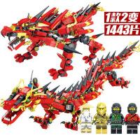 幻影忍者儿童益智积木玩具 男孩组装拼装塑料积木玩具 忍者龙骑士