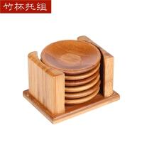 功夫茶具配件 方形竹制茶杯杯垫套装 圆形隔热实木茶托杯托垫