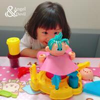 网红理发师彩泥套装儿童玩具粘土模具手工挤头发培乐多无毒橡皮泥