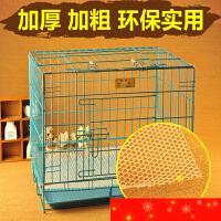 狗笼子铁丝折叠猫笼子狗围栏宠物兔鸡笼泰迪狗笼小中大型犬狗笼子 hr8