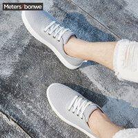 美特斯邦威男鞋板鞋 夏季新款时尚轻便网布男板鞋潮202412