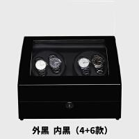 摇表器机械表自动摇摆盒手表盒电动晃表器上链表盒转表器 4+6外黑内黑钢琴烤漆款