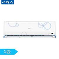 海尔小超人 1匹 定频冷暖 壁挂式空调 APP控制 11-15平米适用KFR-25GW/10FAA13XU1