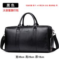 男士旅行包手提包大容量旅游男包健身短途商务出差单肩行李包袋皮 大