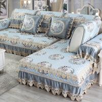 欧式布艺沙发垫四季通用沙发套巾客厅组合坐垫子清新贵妃全包定制