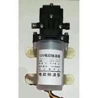 12V电动抽油泵 机油泵发动机抽油泵抽油机换油器车载抽油机抽油管