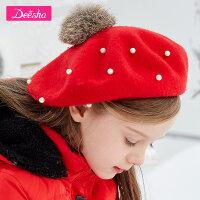 【清明节大放价 5折价:69.5】笛莎童装女童帽子2020春季新款羊毛珍珠贝雷帽儿童时尚贝雷帽