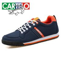 卡帝乐鳄鱼 CARTELO 休闲鞋透气网面运动鞋时尚防滑板鞋KDL617