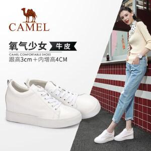 Camel/骆驼女鞋 2018秋季新款 真皮时尚舒适平底百搭小白鞋女潮