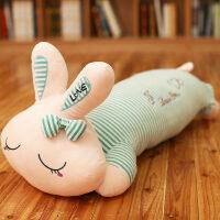 抱枕毛绒玩具 小兔子毛绒玩具玩偶可爱抱着睡觉的娃娃公仔萌女孩长条抱枕
