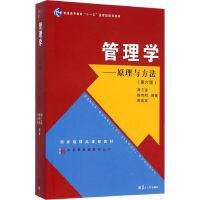 【二手���f��8成新】管理�W 原理�c方法 第六版 周三多 ��髅� �Z良定