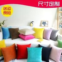 靠垫天鹅绒客厅抱枕套不含芯沙发靠枕正方形腰枕头美式大黄色订做