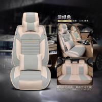 亚麻汽车坐垫四季2017新款 北京现代悦纳座套全包座椅套布艺