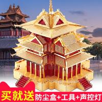 古建筑模型故宫角楼手工儿童拼酷3D立体拼图金属模型拼装玩具