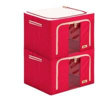66升可折叠储物箱 牛津布收纳箱 大衣物玩具两件套