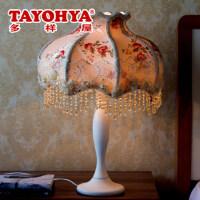 TAYOHYA多样屋 玫瑰园大南瓜灯蕾丝订珠欧式风格卧室客厅台灯