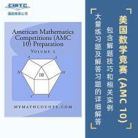 英文原版 美国数学竞赛 (AMC 10) 备考2 American Mathematics Competitions