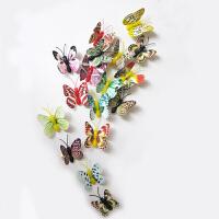 4厘米夜光小蝴蝶立体墙贴客厅卧室家居墙上装饰个性创意壁纸贴画 小