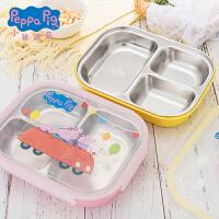 Peppa Pig 小猪佩奇宝宝餐具餐盘儿童餐具不锈钢3格宝宝碗