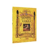 《奇幻精品店》诗一样的书 专为节日生日提供礼物 读小库 10-12岁 读库出品