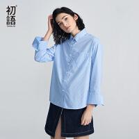 【每满200减100 多买多减 上不封顶】初语  2018春装新款 蓝白条纹翻领镂空长袖修身女衬衫休闲衬衣