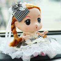 手工婚纱芭比娃娃车内饰品摆件女生可爱创意汽车摆件车载漂亮内饰