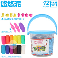 橡皮泥12色3D彩泥套装儿童轻质粘土太空像皮泥玩具批发 【-12色彩泥】天蓝色