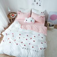 韩式简约水洗棉四件套纯色刺绣草莓床单床笠双人床上用品