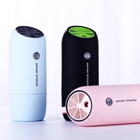 智能车载空气净化器去异味植物香薰除尘除加湿过滤PM2.5