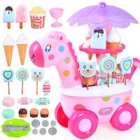 儿童玩具女孩过家家仿真超市音乐灯光冰淇淋糖果车