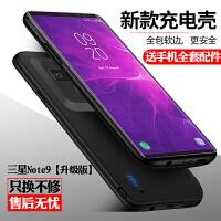 优品三星s8+/note8/9充电宝背夹电池s9+/Plus移动电源无线充电器手机壳一体式