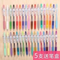 日本pilot百乐果汁笔中性笔juice金属色彩色按动式签字笔学生用可爱超萌少女心文具做笔记手帐笔全套装0.5mm