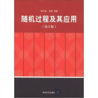 九寨沟县年鉴2012【满减活动】