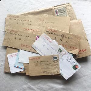 童超旧藏 信封二十枚