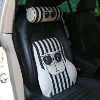 卡通夏季汽车靠垫腰垫枕靠枕套装记忆棉内饰靠背车用腰靠