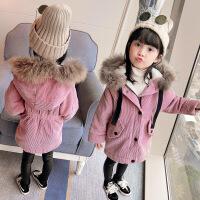 童装女童冬装新款大衣韩版儿童加绒外套加厚灯芯绒上衣B8-S40