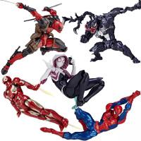 人偶手办模型儿童玩具蜘蛛侠2公仔 X战警死侍关节可动可换脸