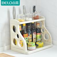 百露双层厨房置物架调味料收纳架落地塑料刀架调料架调味品架子