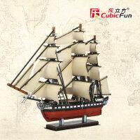 乐立方3d立体益智拼图 立体玩具 成人拼装玩具海盗船玩具立体模型