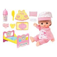 娃娃 家居服睡衣豪华套装幼儿过家家女孩玩具 咪露豪华套装 (C)513309 15厘米-30厘米
