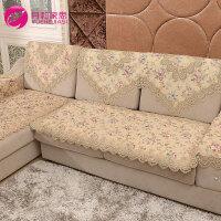 欧式沙发垫布艺防滑坐垫田园蕾丝沙发套巾四季真皮组合沙发垫定做