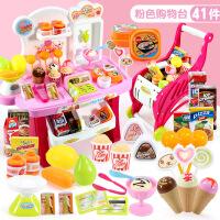 儿童玩具女孩 做饭厨具餐具套装厨房玩具过家家玩具1件