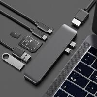 2018新款 苹果电脑转换器 MacBook Pro拓展器USB3.0转接头配件小米华为笔记本 0m