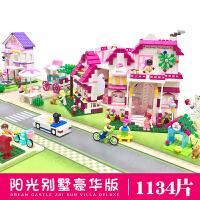 兼容乐高积木女孩别墅玩具7儿童拼装公主城堡6-8-10-12岁城市