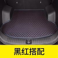 汽车后备箱垫后仓尾箱垫行李箱专用新英朗轩逸朗逸哈弗h6途观用品