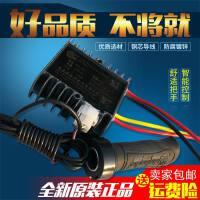 电动三轮车控制器直流串励电机有刷控制器48V60V华仲控制器SN3083 48V-60V1500W控制器