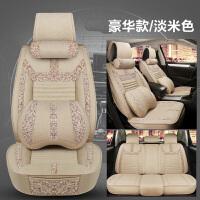 亚麻汽车座套四季通用座垫秋冬新款座椅套小车坐套全包围布艺坐垫