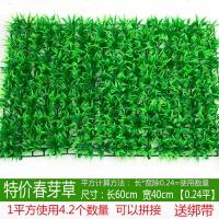 仿真植物墙绿植墙体绿色墙面假花塑料草坪花艺创意背景形象墙装饰